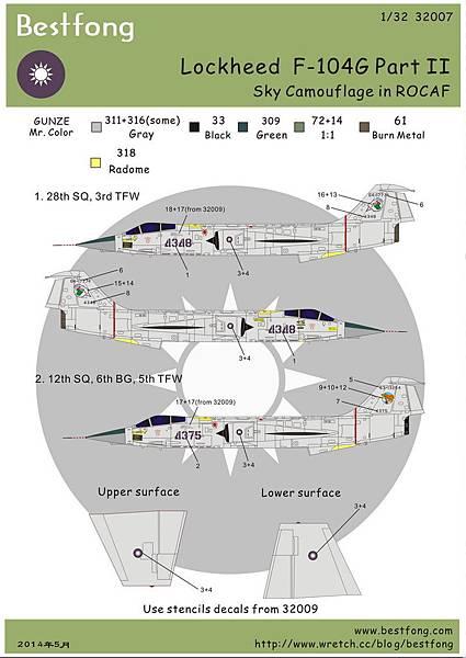 32007F-104G-1.jpg