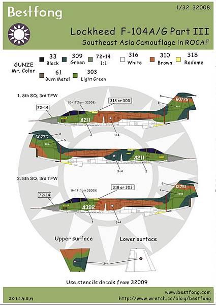32008F-104AG-1.jpg