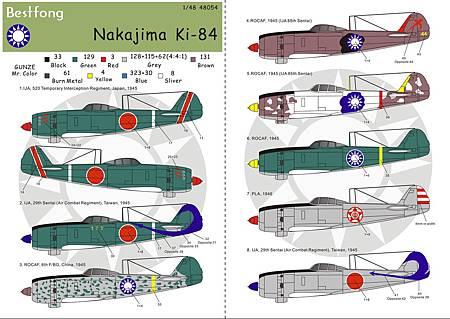 48054Ki-84-1.jpg
