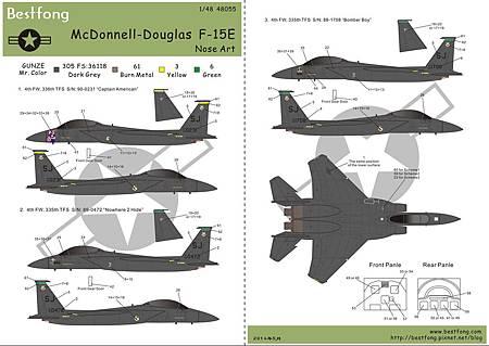 48055F-15E