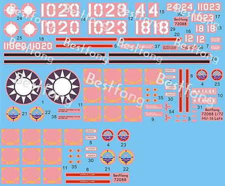 72088Decal