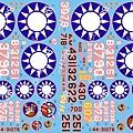 48031aB-25-Decal.jpg
