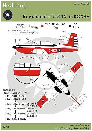 72030aT-34C.JPG