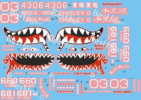 48023Decal