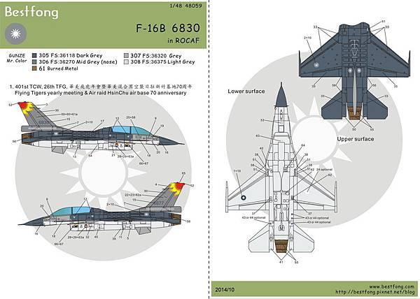 48059F-16B-6830