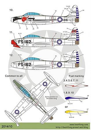 72053aF-84G-2