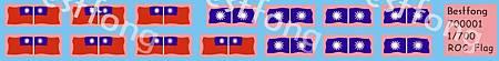 700001ROCNavy Flag