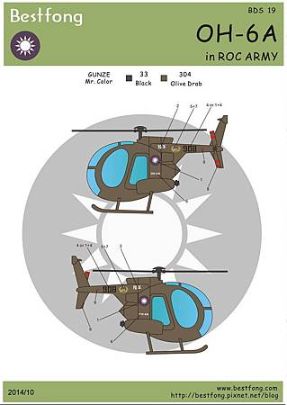 BDS19OH-6A