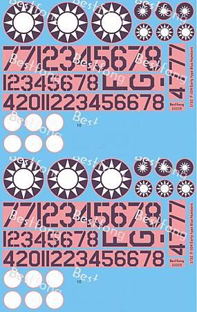 32015F-104Numbers+Emblems.jpg