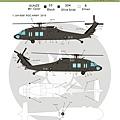 72094UH-60M-NG.jpg