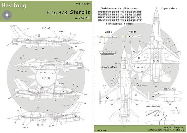 48066-F-16AB_ROCAF_stencils