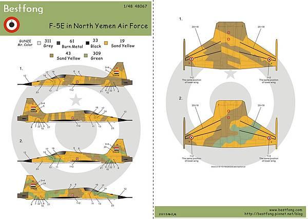 48067F-5NYAF