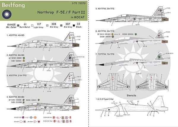 72070bF-5EF_HV_Part2-1.JPG