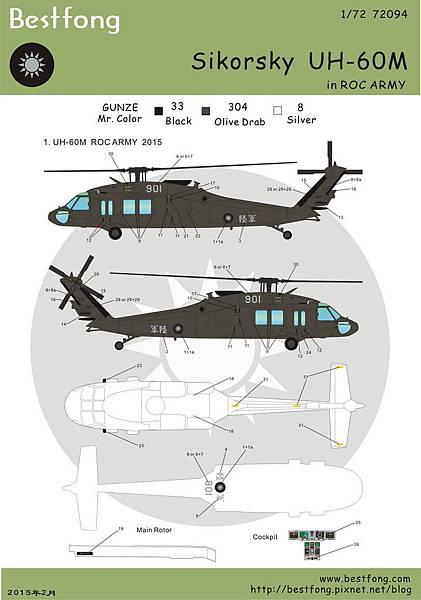 72094UH-60M.jpg