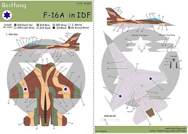 72100F-16A-IDF.jpg