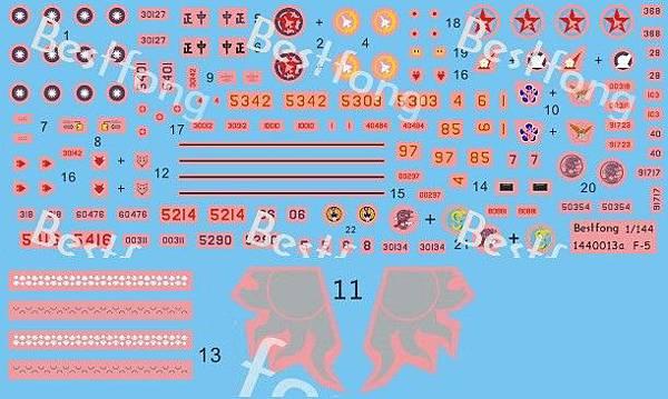 144013b-Decal.jpg