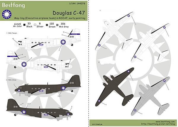 144078C-47May-ling.jpg