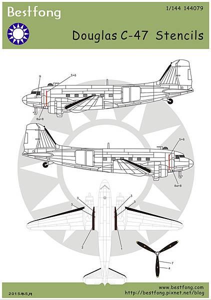 144079C-47-stencils.jpg