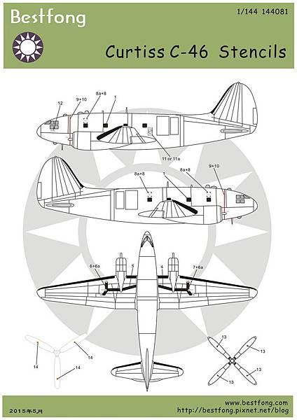 144081C-46-stencils.jpg