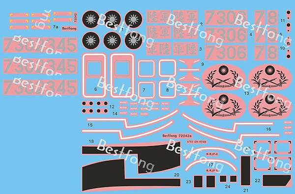 72042a-decal