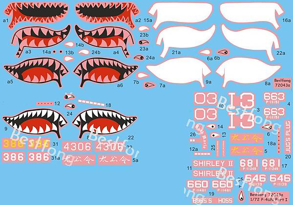 72043a-decal