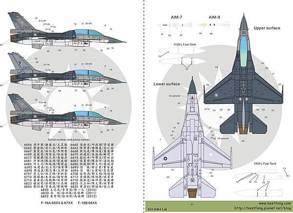 72052bF-16LV-2