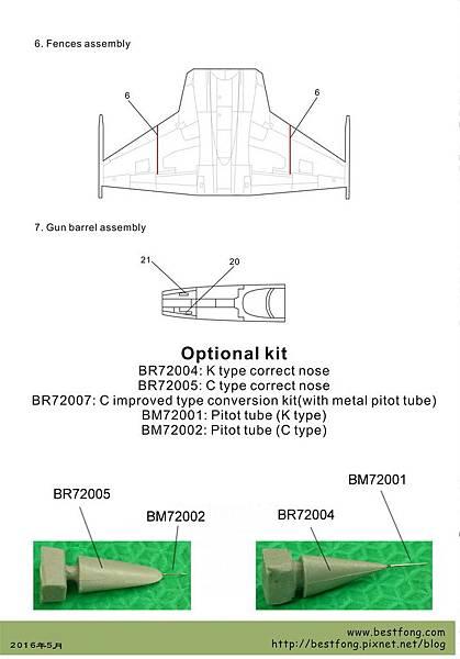 BR72008F-5F-2.jpg