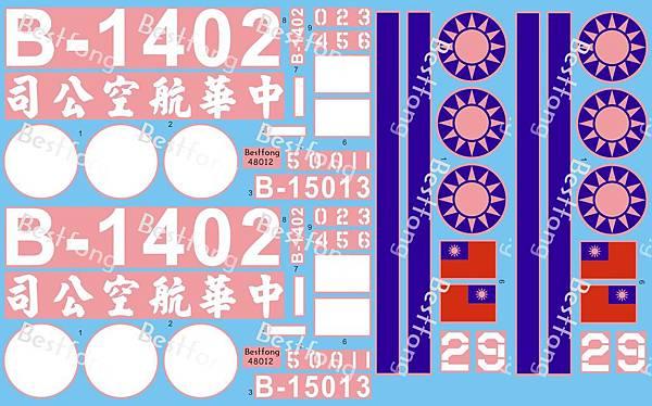 48012a-decal.jpg