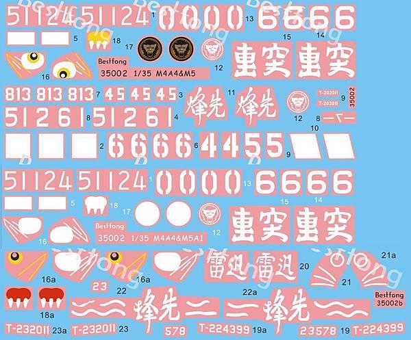 35002bM4M5-Decal.jpg