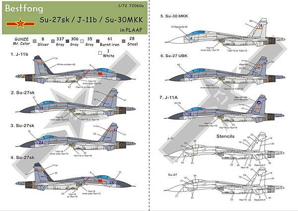 72060aSu-27-1.jpg