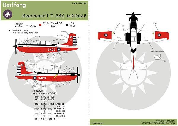 48017d T-34C.jpg