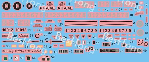 72079aAH-64E-decal.jpg