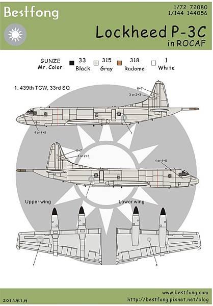 72080aP-3C.JPG