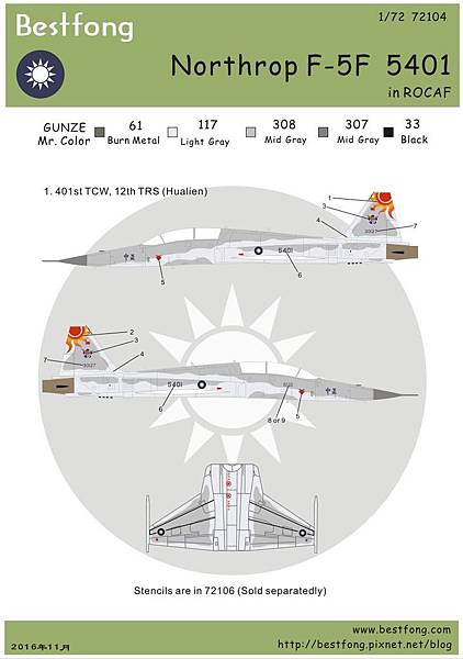 72104 F-5F.jpg