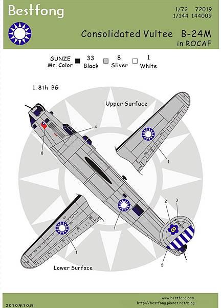 144009B-24M.jpg