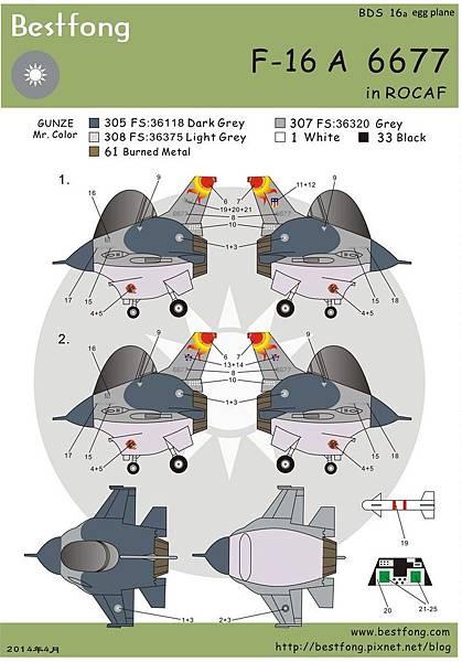 BDS16F-16A-6677.jpg