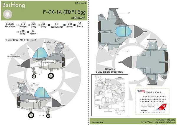 BDS26-2-IDF.jpg