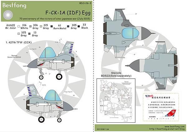 BDS26-3-IDF.jpg