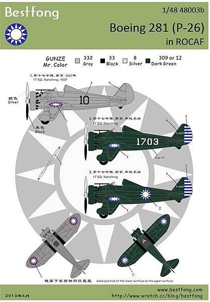 48003b-P-26.jpg