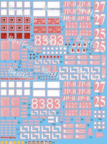 48041aR-11-decal.jpg