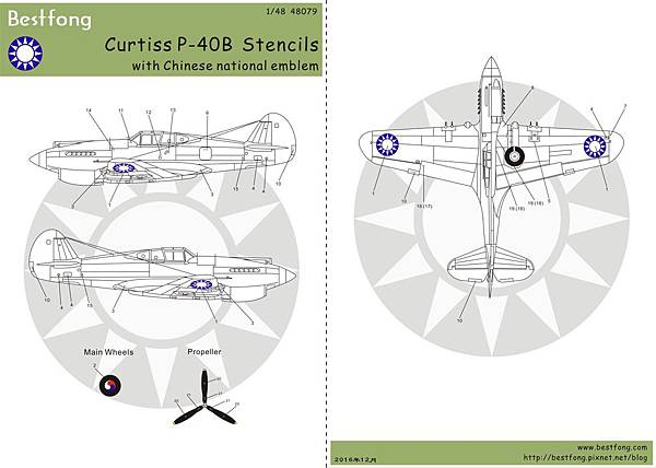 48079P-40B Stencils.jpg