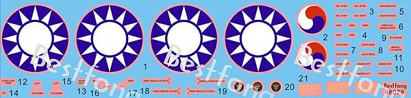 48079P-40B-decal.jpg