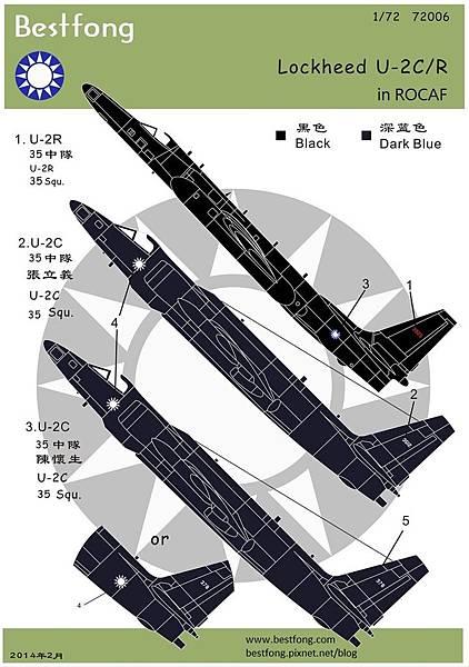 72006U-2CR.JPG