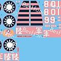 48069U-6A-decal.jpg