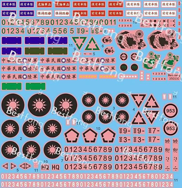35011cROC AFV.jpg