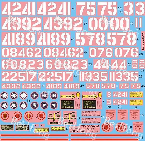 48037F-104-Decal.jpg
