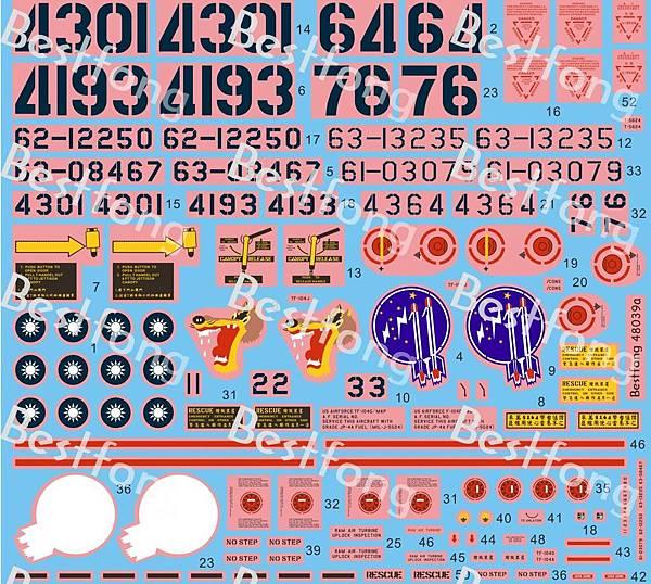 48039aF-104-decal.jpg