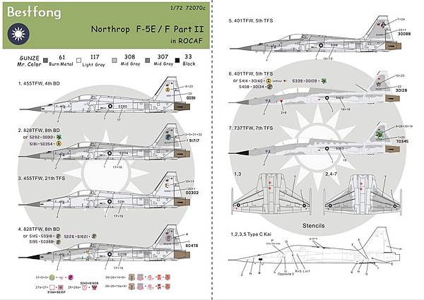 72070cF-5EF-HV-1.jpg