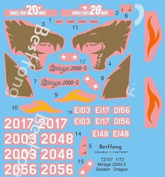 72107aMirage 2000-decal.jpg