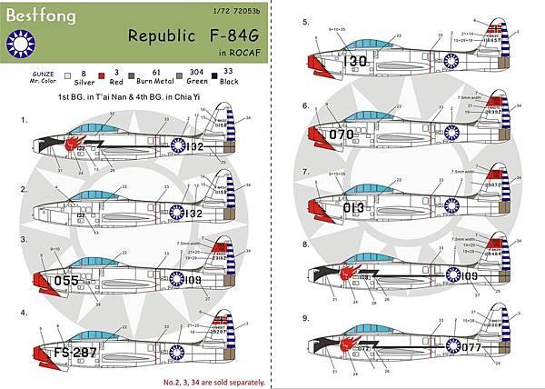 72053bF-84G-1.jpg